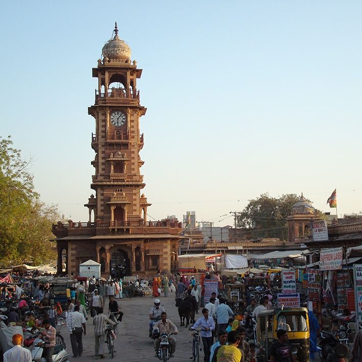 Clock Tower, Jodhpur, Rajasthan