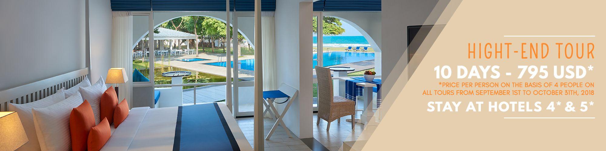 Trinco Blu by Cinnamon Hotel, Trincomalee, Sri Lanka